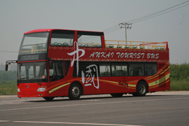 HFF6121GS-3 Tourist Bus